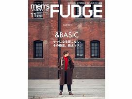 掲載案内【men's FUDGE】