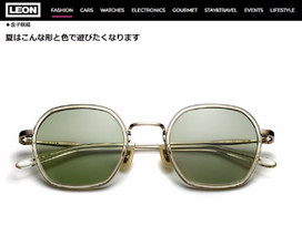 掲載案内【Leon.jp】