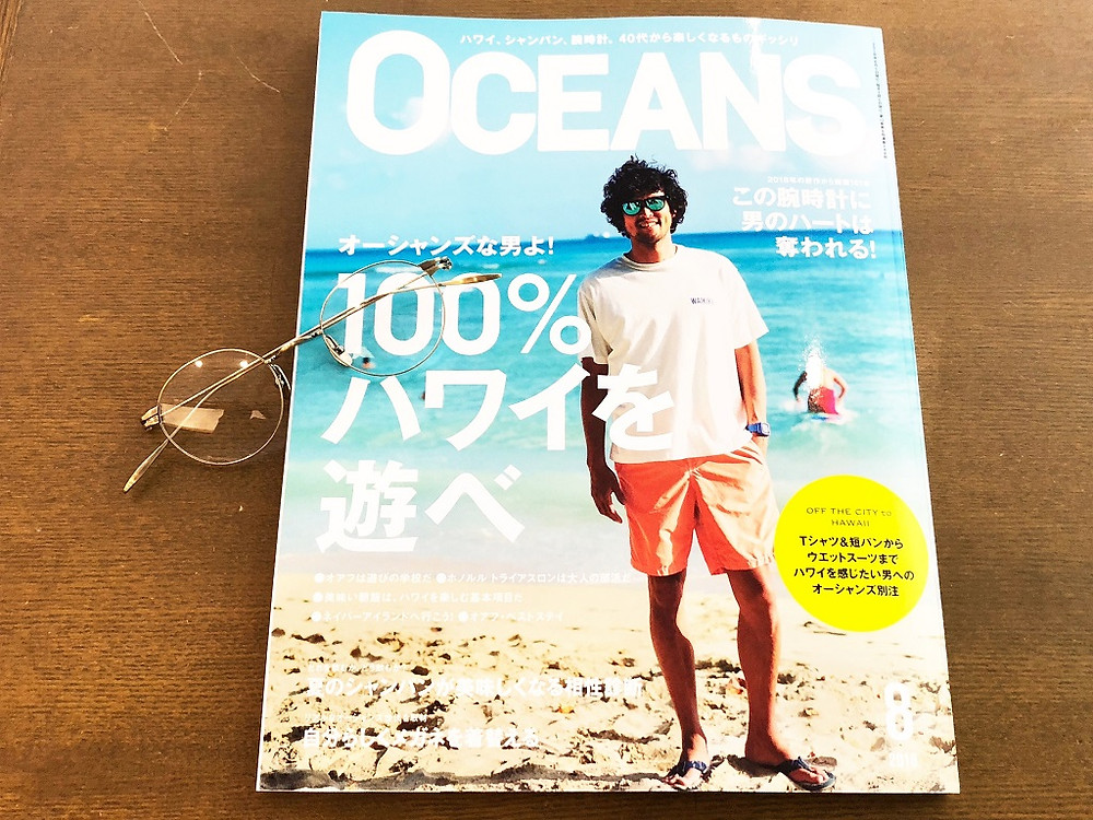 OCEANS  opticienloyd オプティシァンロイド ロイド 眼鏡 原宿 表参道