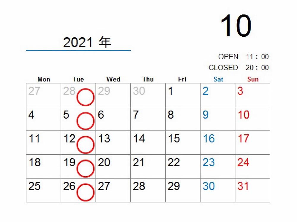 オプティシァンロイド ロイド 原宿 表参道 メガネ 眼鏡店