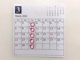 【3月の臨時休業のご案内】
