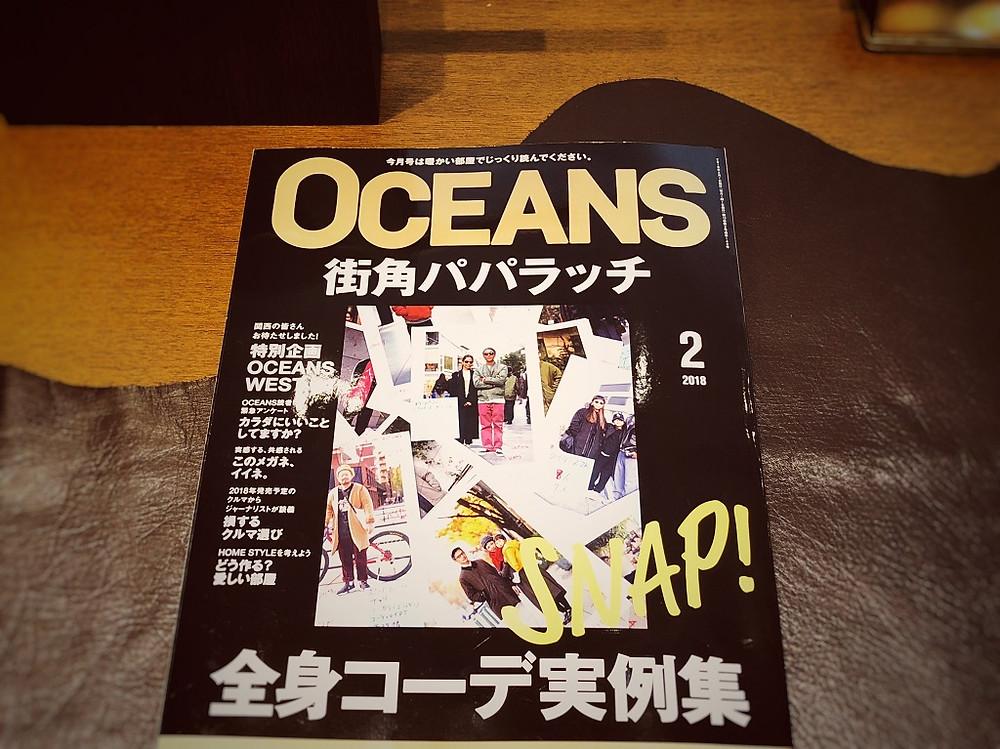 オプティシァンロイド OCEANS オーシャンズ 眼鏡 金子眼鏡 原宿