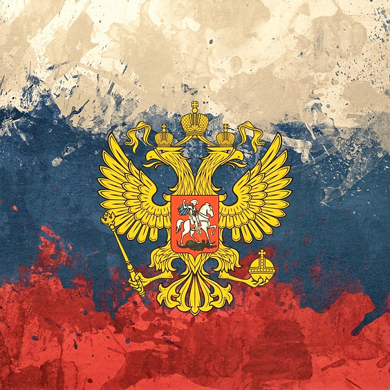 День России 2021