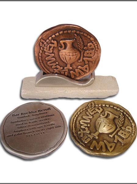 Ancient coin on Jerusalem stone holder- YC041