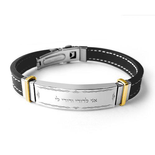 My Beloved Bracelet - AH002