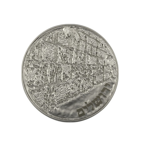 The western wall coin