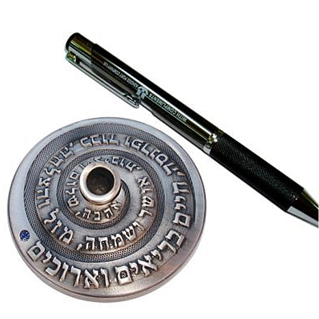 Pen holder with the biblical blessings - ZZ8