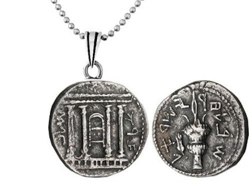 The Shiloh Temple Coin Pendant