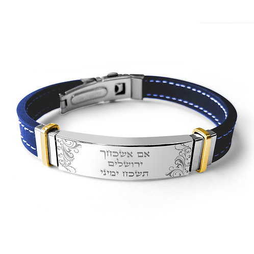 AH006 - If I forget Jerusalem Bracelet
