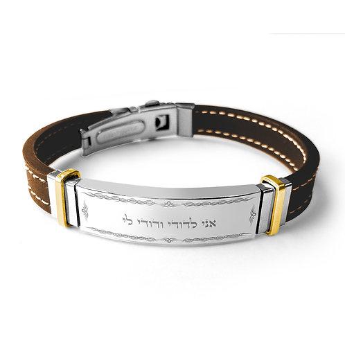 My Beloved Bracelet - AH004
