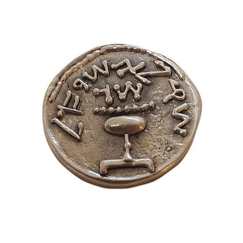 "The ""half a shekel"" coin"