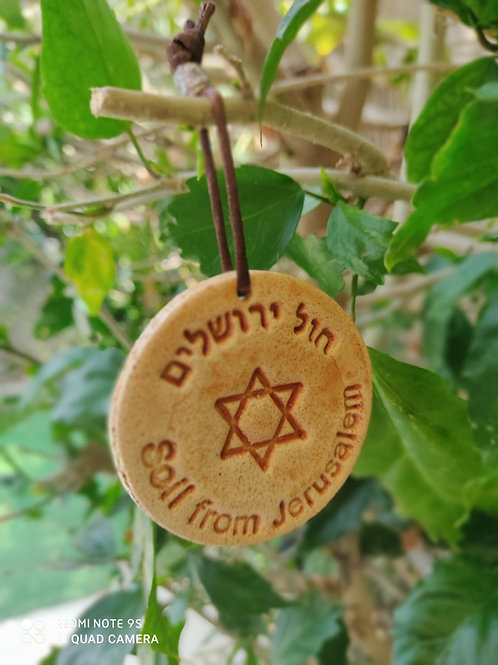 Christmas Ornament made of Jerusalem Soil