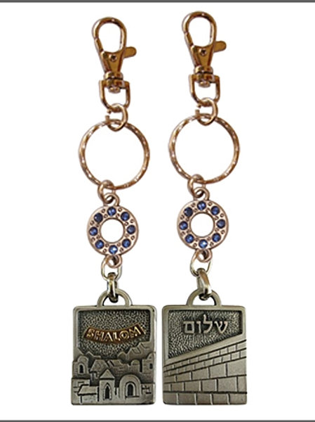 Jerusalem Key Chain - YC017
