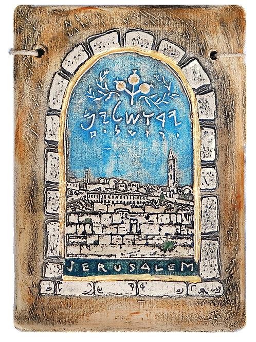 Window to Jerusalem - AM011