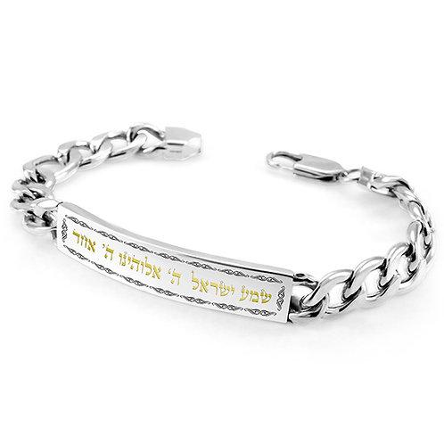 Biblical Bracelet