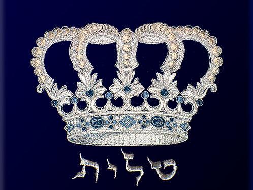 Prayer Shawl (Tallit) Bag - AL001