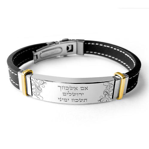 AH005 - If I forget Jerusalem Bracelet