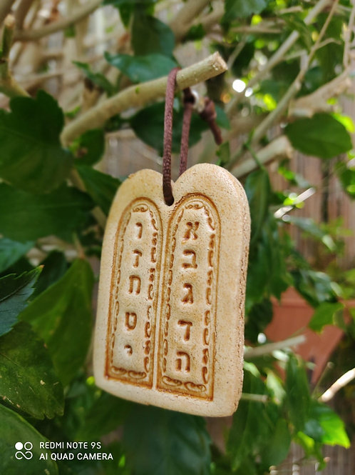 Christmas Ornament made of Jerusalem Soil - Ten commandment