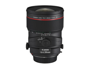 Canon's unknown lens