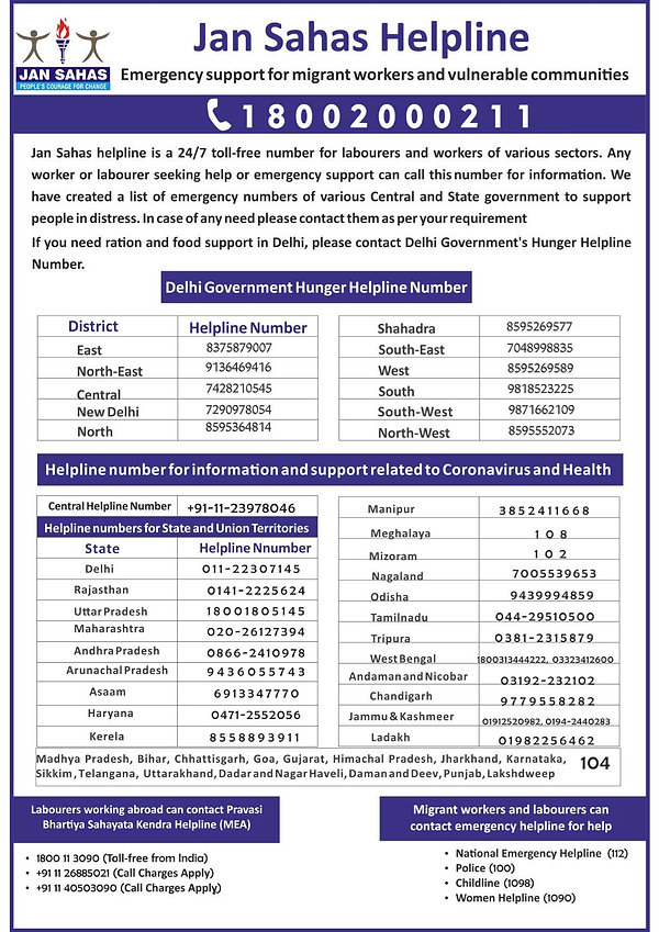 Jan Sahas Helpline poster (english).jpg