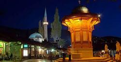 Baščaršija Sarajevo Bosnia