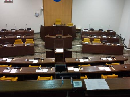 9月定例議会です。