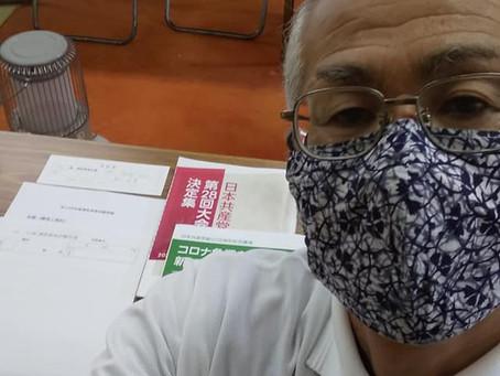 今日は、日本共産党各級講師資格試験を受けています。
