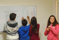 Schüler bewerten die Deutschlehrerin