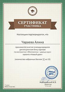 format_A4_document_800105.jpg