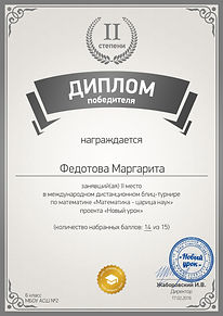 format_A4_document_252870.jpg