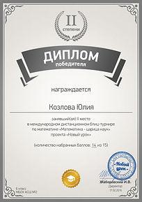 format_A4_document_154115.jpg