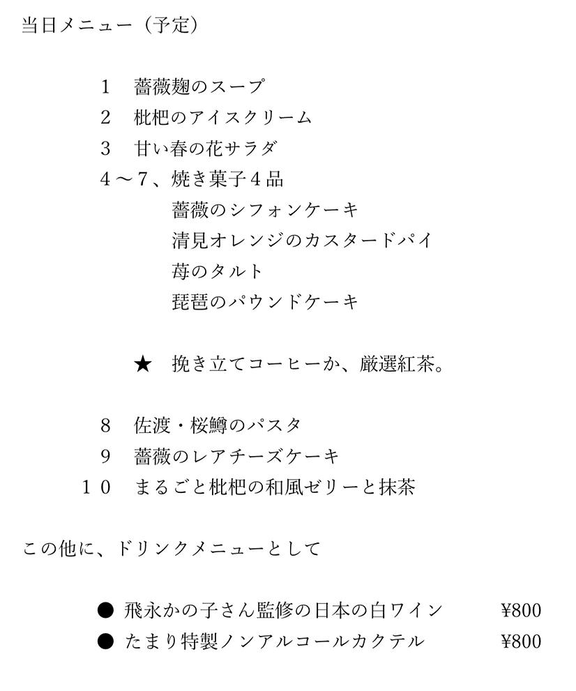 スクリーンショット 2021-03-20 7.51.06.png