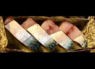 鯖寿司.png