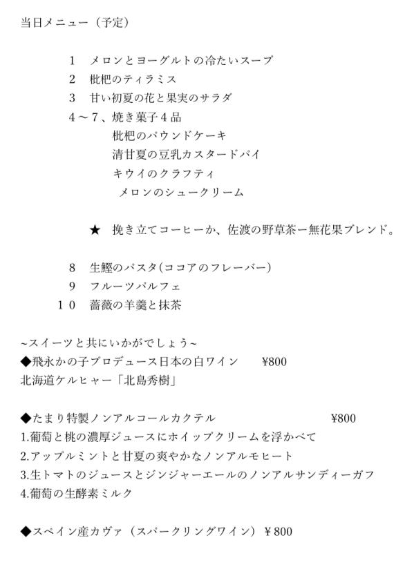 スクリーンショット 2021-06-01 22.10.56.png