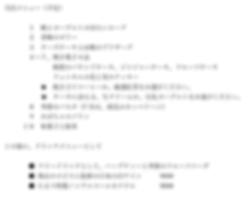スクリーンショット 2020-07-06 7.40.47.png