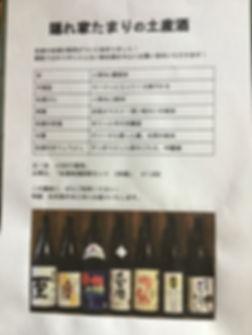 3DB4CC66-C915-4B1E-9C67-DDB1B8035000.jpe