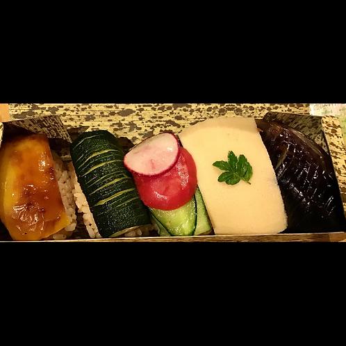玄米野菜寿司(5個入り)