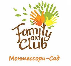FamilyArtClub.com.ua - монтессори-сад Киев, ул. Львовская 26а