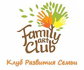 FamilyArtClub.com.ua - центр развития семьи Киев, пр-кт Победы 121А