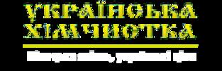 Украинская химчистка - сухая химчистка, аквачистка, стирка, глажка, Киев, пр-кт Победы 121А, метро Житомирская, Святошино