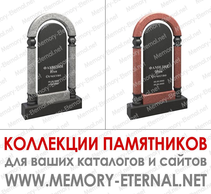 Каталоги 3d моделей памятников