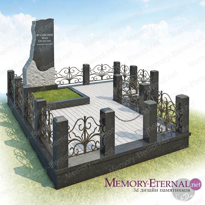 Дизайн мемориального комплекса с кованной оградой