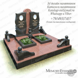 Модель мемориального комплекса