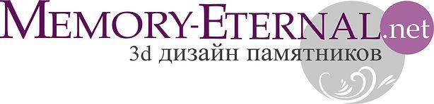 Memory-Eternal.net