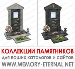Коллекции 3d моделей для ритуальных каталогов