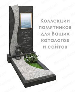 Составной памятник из гранита