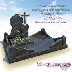 3d эскизы памятников и мемориальных комплексов