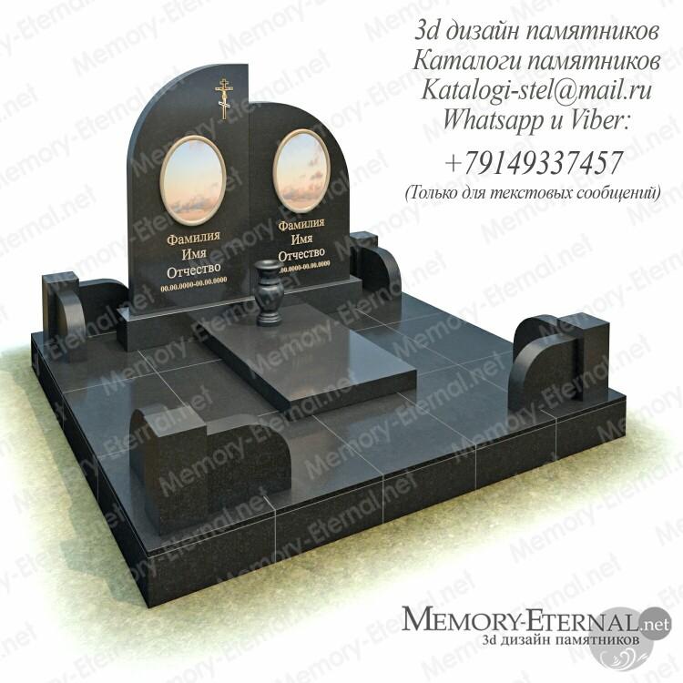 3д Эскиз мемориального комплекса