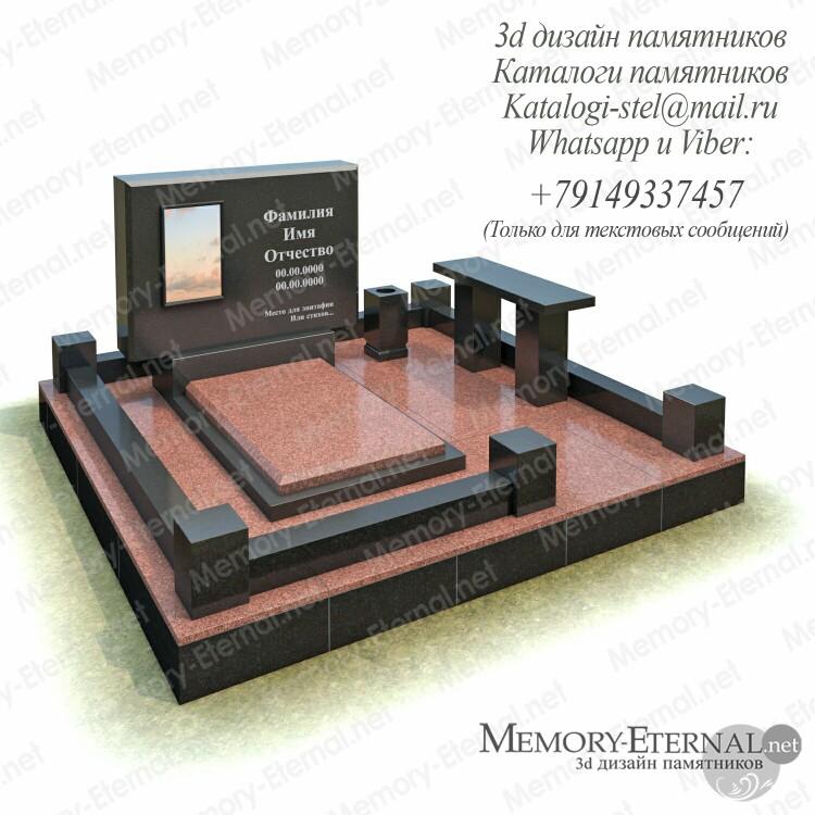 3d Эскиз мемориального комплекса