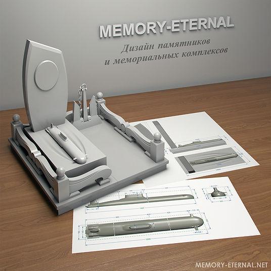 Дизайн памятников и мемориальных комплексов